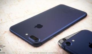 iPhone 7 - 1