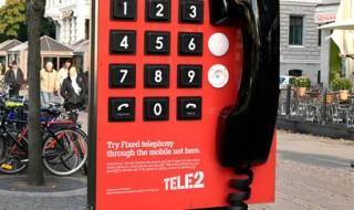 tele2_giant_phone
