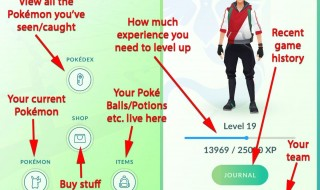 Pokemone Go screen 2